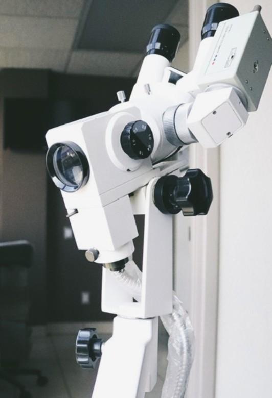 Colposcopio | Materiales y Equipo | Unidad de Urología y Endoscopia para la mujer